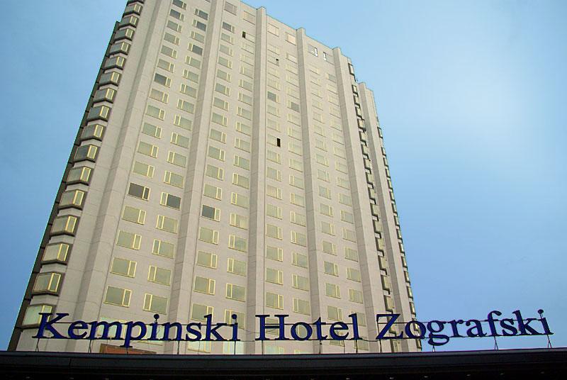 """Хотел """"Кемпински-Зографски"""" 01"""