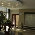 """Хотел """"Хелиос 2"""" 16"""